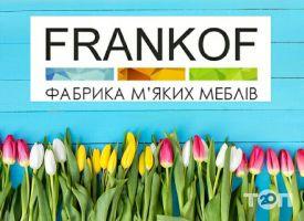 FRANKOF, фабрика м'яких меблів - фото 1