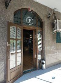 Frisor barbershop - фото 13