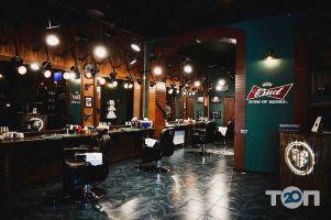 Frisor barbershop - фото 1