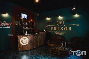 Frisor barbershop - фото 2