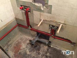 Ful Tech, сантехнічні послуги - фото 11