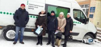 Регіональний сервісний центр МВС в Одеській області, №5142 - фото 1