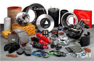 Galaxy-parts, Інтернет-магазин автозапчастин - фото 1