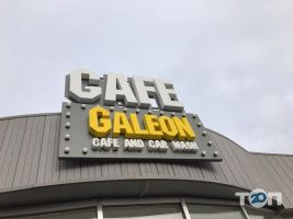 Galeon, автомийка та кафе - фото 5