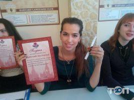 Harvard Language Club, школа іноземних мов - фото 4
