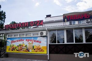 Гавань, кафе-мотель - фото 94