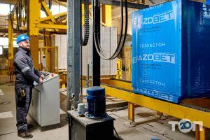 GazoBET, виробництво газобетону - фото 4