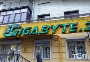 Gigabyte, магазин комп'ютерної техніки фото