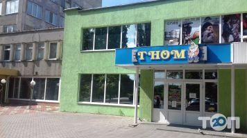 Гном, магазин дитячого одягу - фото 1