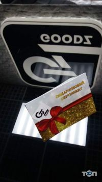 Goodz, магазин джинсового одягу - фото 5