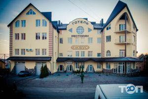 Глобус, готельний комплекс - фото 1