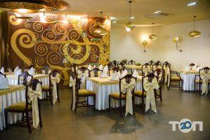 Любе, готельно-ресторанний комплекс - фото 1