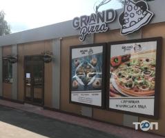 Grand Pizza, піцерія - фото 1