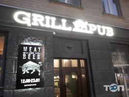 Grill Pub, ресторан - фото 2