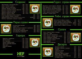 Меню HEF, кафе здорового харчування - сторінка 1