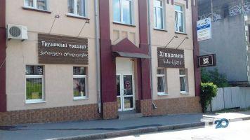 Грузинські традиції, мережа магазинів пекарень фото