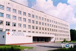 Хмельницкая городская больница фото