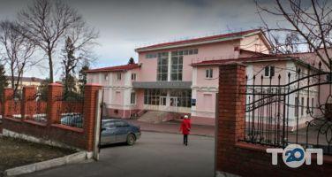 Хмельницька міська інфекційна лікарня - фото 1