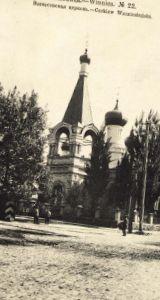 Храм Святого Вознесіння Господнього - фото 2