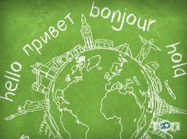 HUB School, школа іноземних мов - фото 3