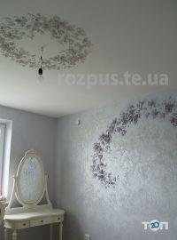 Художній розпис стін - фото 10