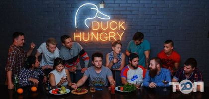 Hungry Duck, паб - фото 2