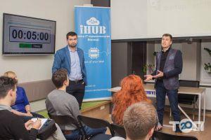iHUB, мережа центрів інновацій та підприємництва - фото 2