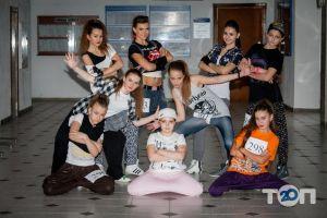 IMPERIA DANCE, танцювальна студія - фото 2