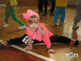 IMPERIA DANCE, танцювальна студія - фото 4