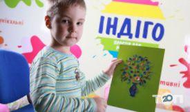 Індіго, дитяча розважальна кімната - фото 2