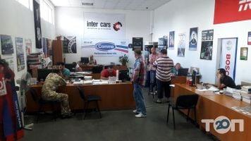 Inter Cars Ukraine - фото 7