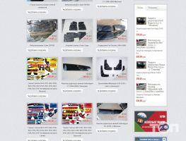 """Інтернет магазин автотюнінгу """"AutoGen"""" - фото 3"""