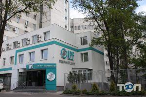 IPF, інститут планування сім'ї, лікування безпліддя фото