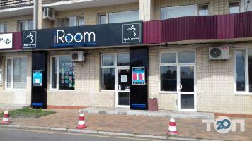 iRoom, магазин сервісний центр Apple - фото 2