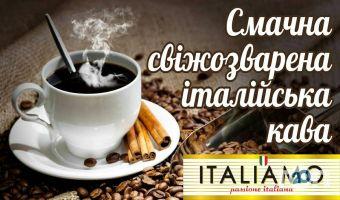 Italiamo, мережа магазинів - фото 2