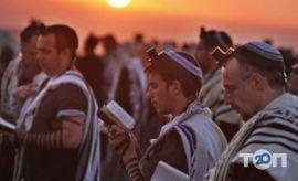 Іудейська релігійна громада - фото 1