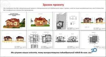 Іван, проектування будинків - фото 1