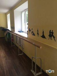 J-Star Dance Studio -танцювальний зал