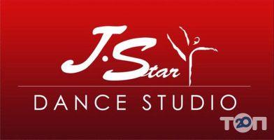 J-Star Dance Studio - логотип