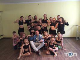 J-Star Dance Studio, танцювальна студія - фото 16