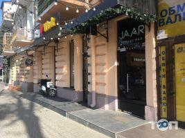 Jaar Hookah & bar, кальянна - фото 10