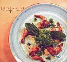Jan Amor, ресторан європейської кухні - фото 3