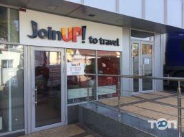 Join Up, туристичне агентство - фото 1