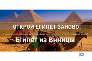 Join Up, туристичне агентство - фото 3