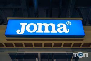 Joma, брендовий спортивний одяг та взуття фото