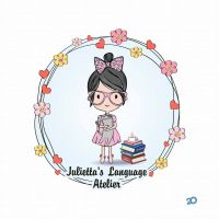 Julietta's Language Atelier, ательє  іноземних мов - фото 1