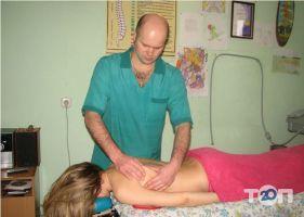 Кабінет масажу  Ярмолюк Р. А. ПП - фото 4