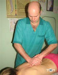 Кабінет масажу  Ярмолюк Р. А. ПП - фото 3