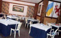 Міміно, ресторація - фото 1