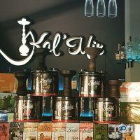 Kal'Mir, лаунж-бар, кальянна - фото 2